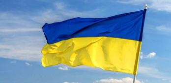 Изменение графика работы салонов и интернет магазина в связи с празднованием Дня Независимости Украины.