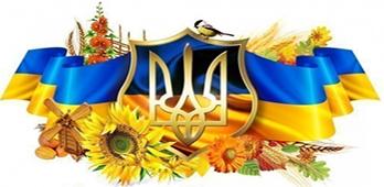 Изменение графика работы салонов и интернет магазина в связи с празднованием Дня защитника Украины.