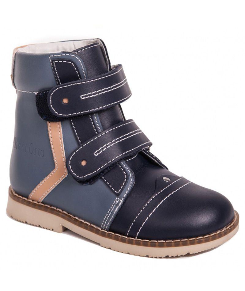 Ботинки демисезонные, синие 4Rest Orto 03-407 - 1