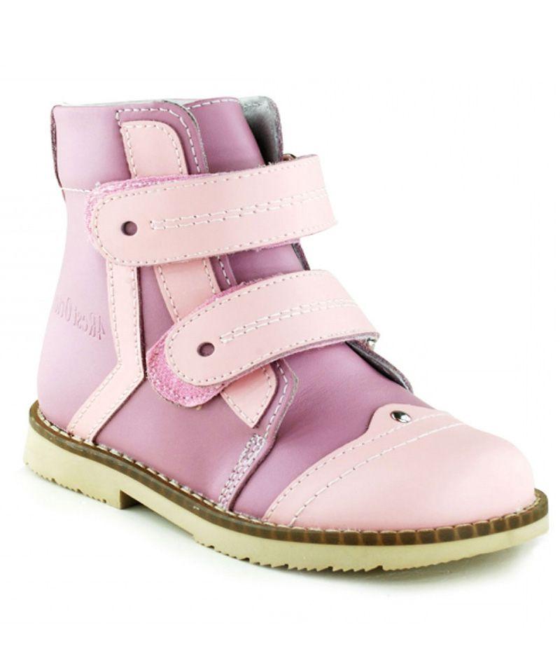Ботинки демисезонные, розовые 4Rest Orto 03-408