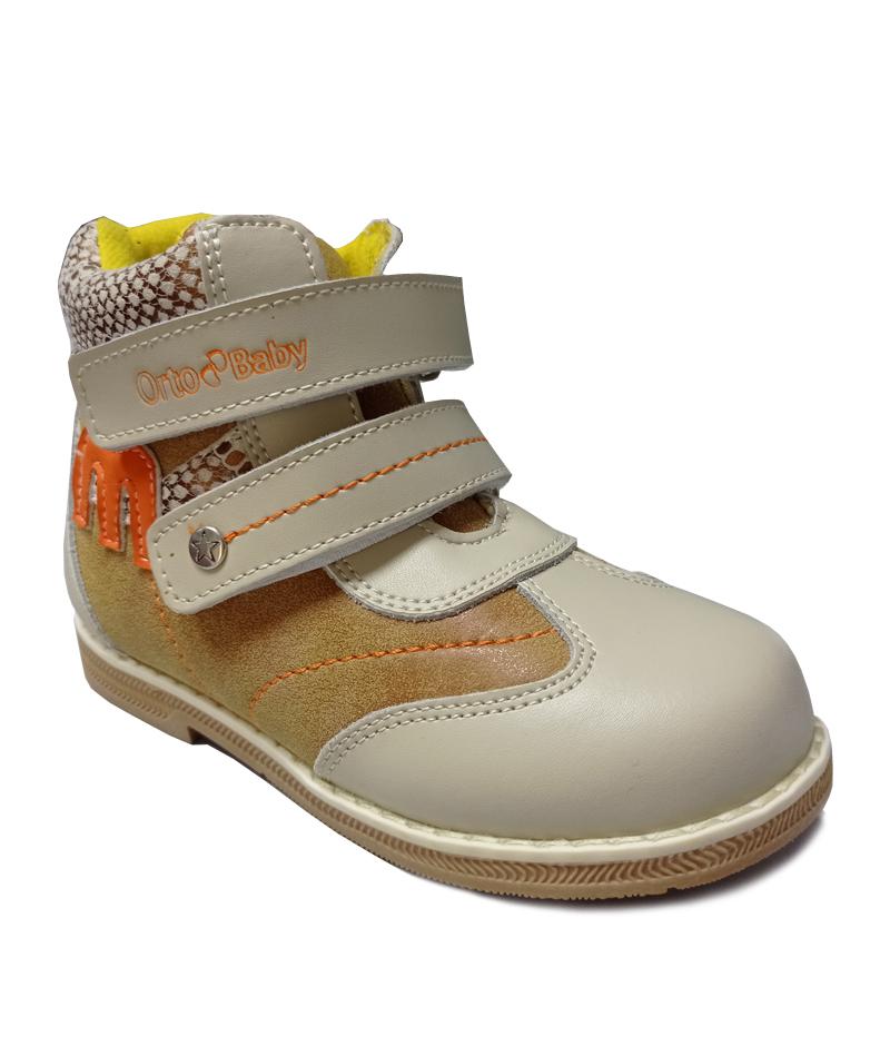 Ботинки детские ортопедические ОrtoBaby D8108 - 1