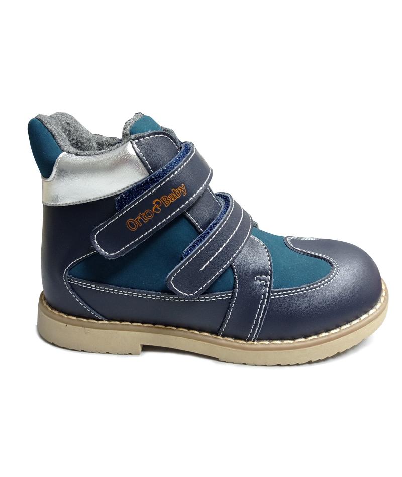 Ботинки детские ортопедические ОrtoBaby D8102 - 1