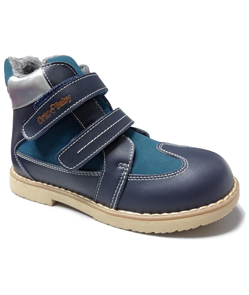 Ботинки детские ортопедические ОrtoBaby D8102 - 4