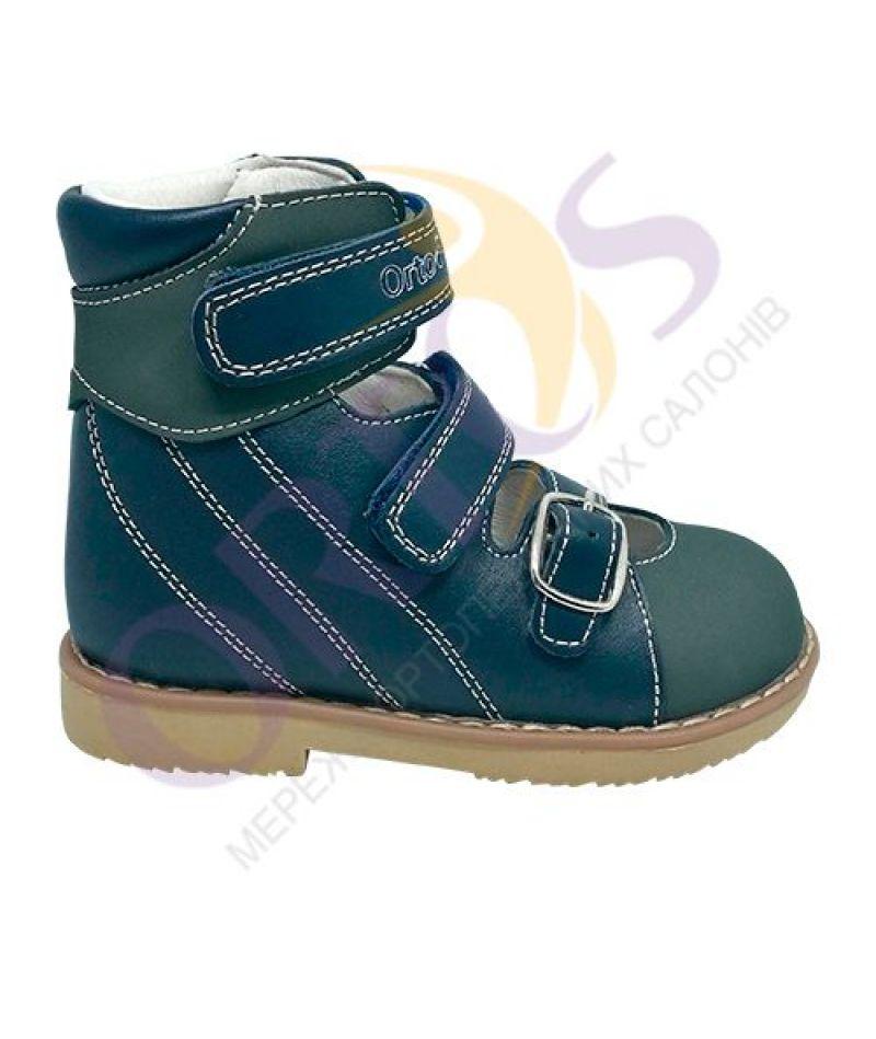 Туфли детские ортопедические ОrtoBaby D8001 - 4