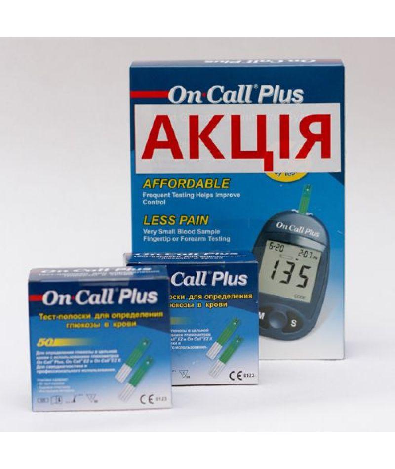 Набор: Тест-полоски №50 On-Call Plus х 2 + Глюкометр On-Call Plus в подарок