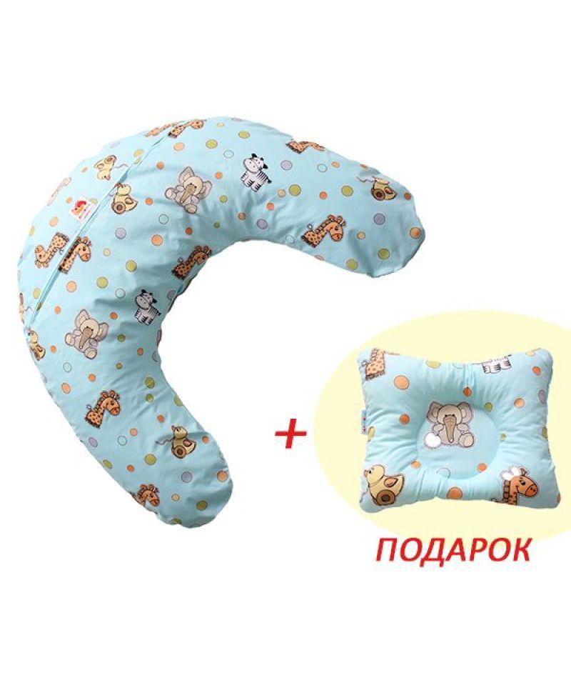 Набор: Подушка ортопедическая для кормления Лежебока + подушка Бабочка