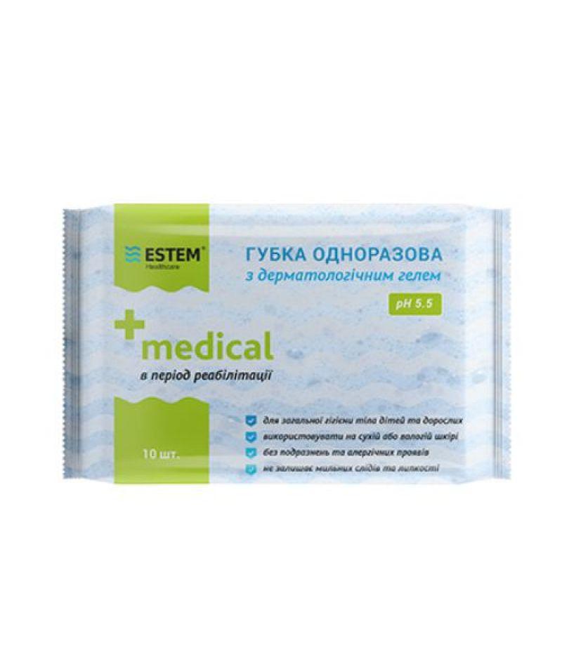 Губка ЕСТЕМ одноразовая пенная с дерматологическим гелем Medical № 10