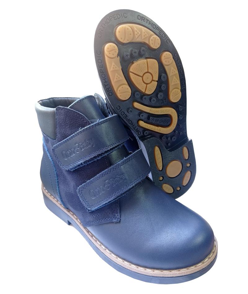 Ботинки детские демисезонные ортопедические ОrtoBaby D9106 - 2
