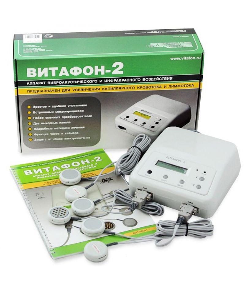 Аппарат виброакустического и инфракрасного воздействия «Витафон-2»