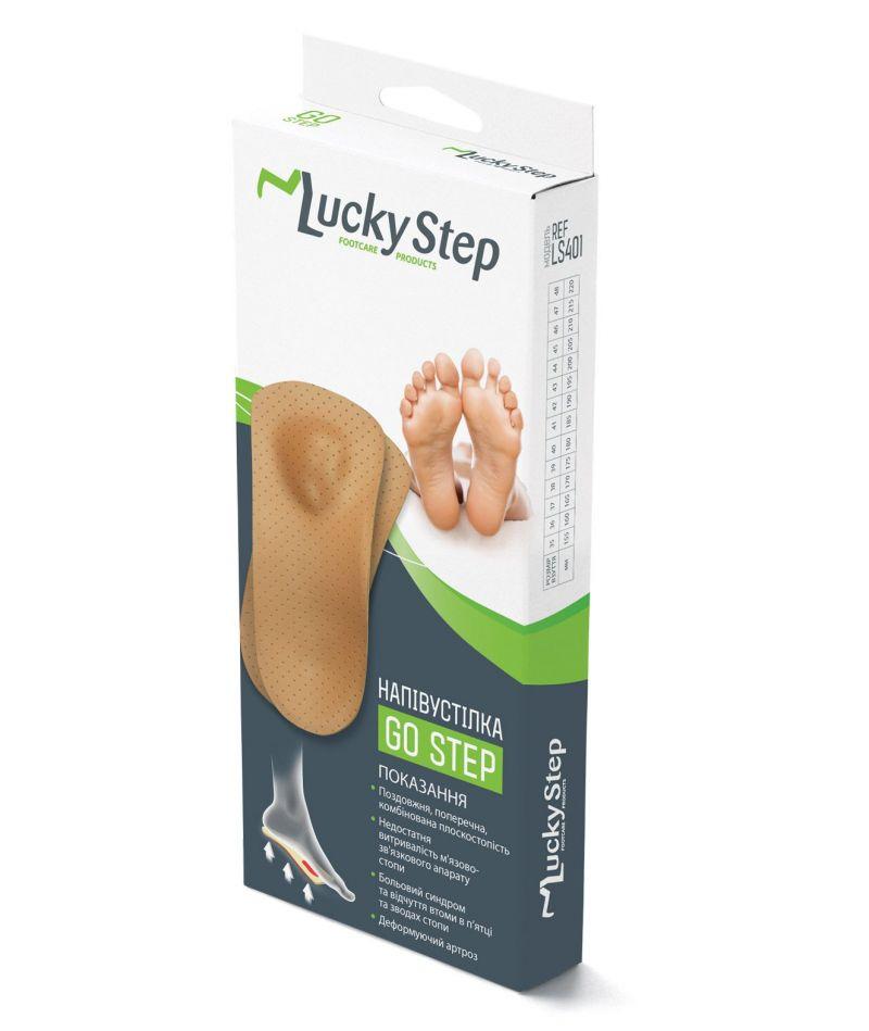 Полустелька ортопедическая GoStep Lucky Step LS401