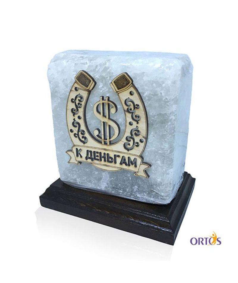 Соляная лампа «Подкова к деньгам»