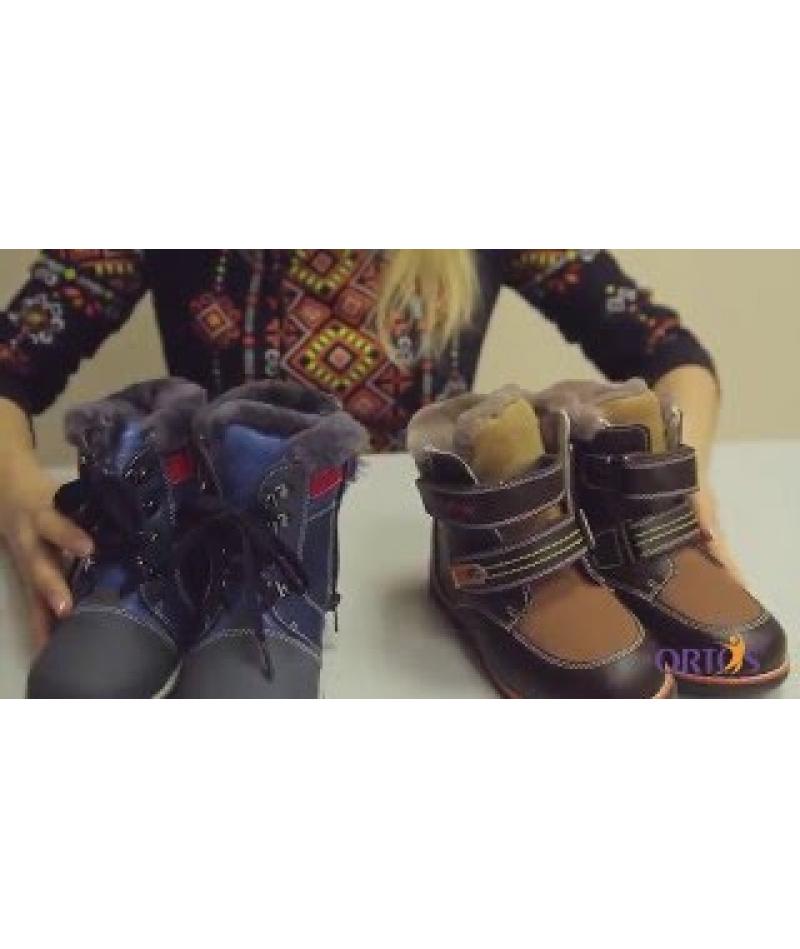 Ботинки зимние детские ортопедические нат. мех ОrtoBaby W9012 - 5