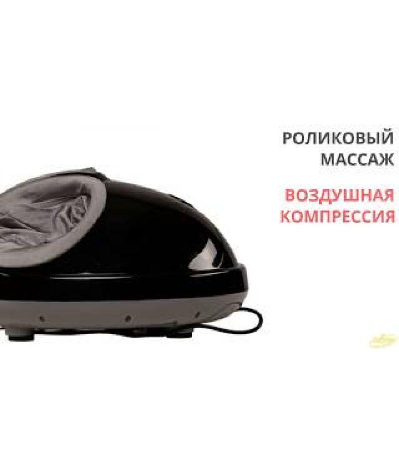 Массажер для ног Zoryana Тарелка - 6