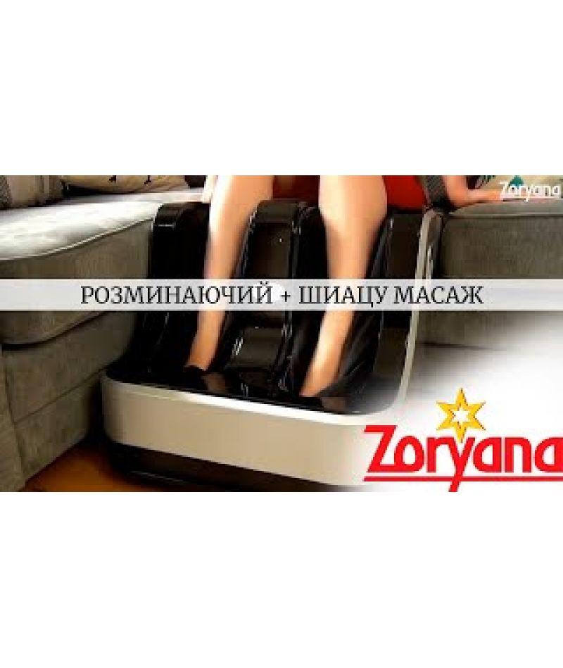Массажер для ног Zoryana Насолода Большая - 8