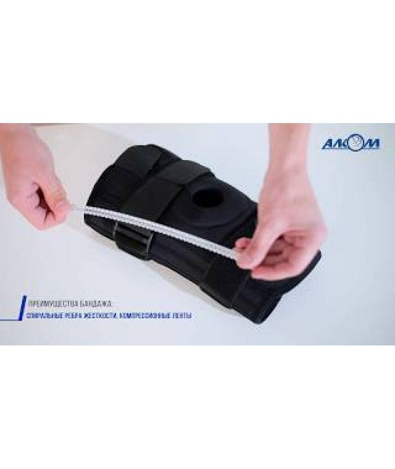 Бандаж коленного сустава неопреновый со спиральными ребрами жесткости Алком 4052 - 2